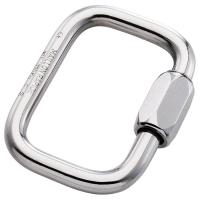 Maillon Rapide Square Quick Link Plated - 10Mm