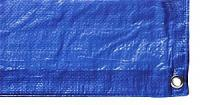 Blue Poly Tarp, 16' x 20'