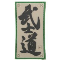 Maxpedition Bushido Patch Arid