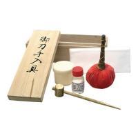 Phantom Cutlery Sword Maintenance Kit