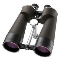 20x80 WP Cosmos,Porro,Bak-4,MC,Green Lens