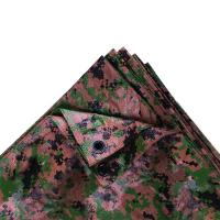Stansport 8 Ft X 10 Ft Digital Camo Tarp - Woodland