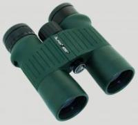 Full-Size Binoculars (35mm+ lens) by Bird's Choice