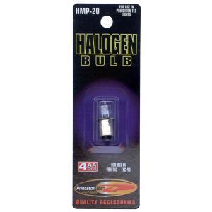 Princeton Tec Halogen Bulb for Predator Pro, Tec 40, Vor Tech HL-40H