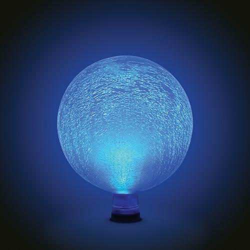 "Achla Gazing Ball 10"" Teal Frosted"