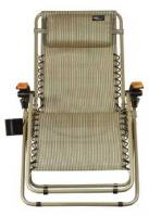 Travel Chair Lounge Lizard Salt & Pepper