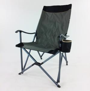 Camping Chairs by Inspired Products Inc.