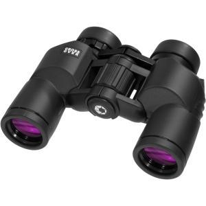 Mid-Size Binoculars (30-34mm lens) by Barska Optics
