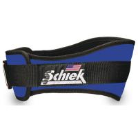 "Shape That Fits Lifting Belt 4-3/4 W x 35""-41"" Waist (Royal Blue) (Large)"""